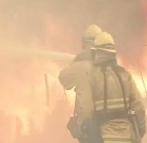 calfirefighters
